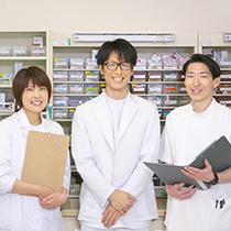 健康サポート薬局
