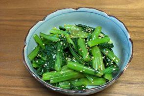 管理栄養士からの一口メモ【 小松菜を使った簡単レシピ】